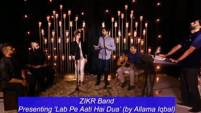 Zikr Band